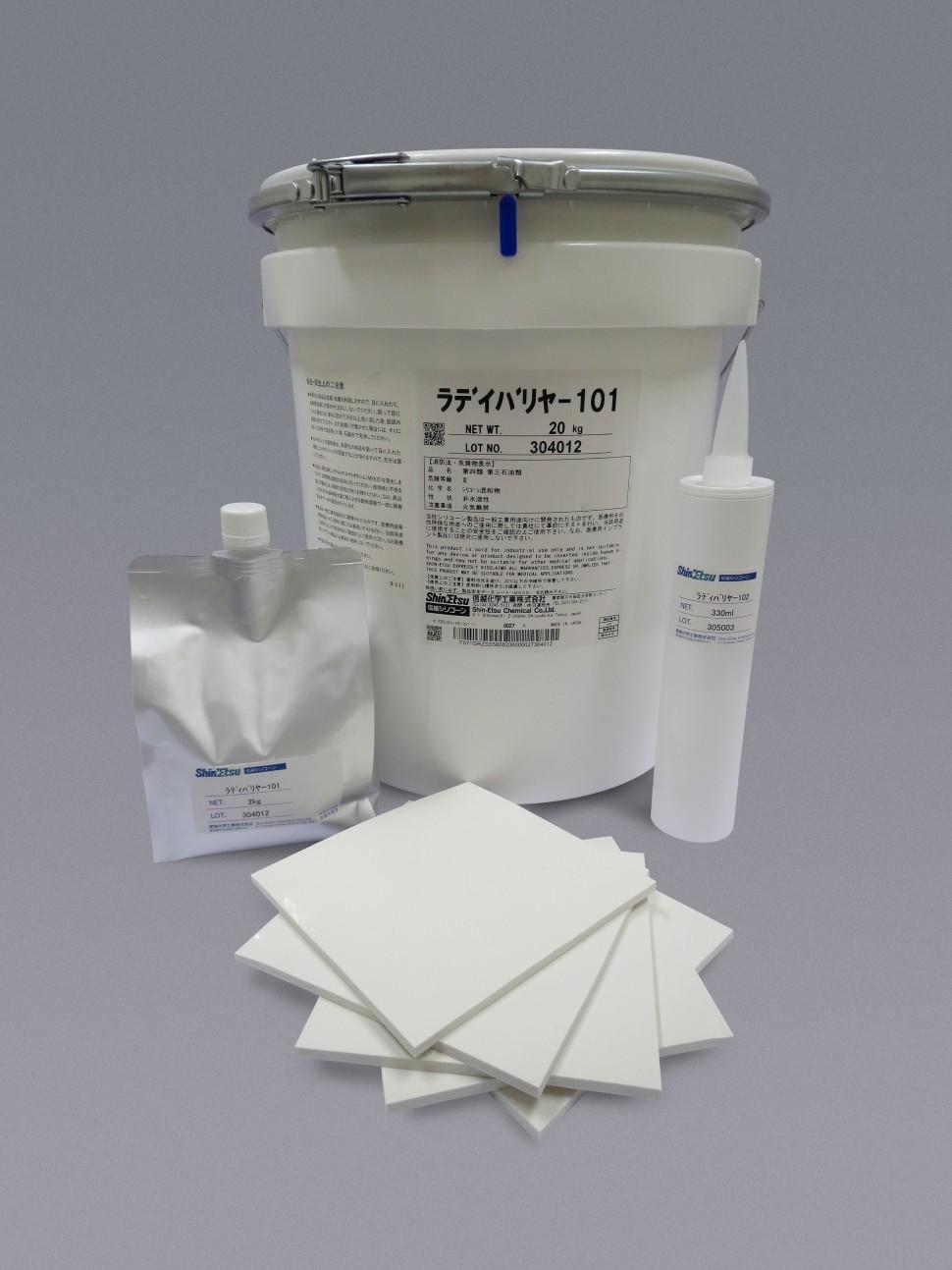 放射線遮蔽液状シリコーンゴム 「ラディバリヤーシリーズ」