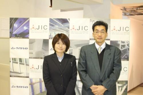 同社商品PRセンター 金子氏(左)と小瀬氏