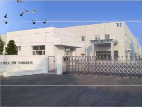 TCT新工場の外観