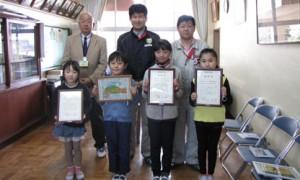 表彰の様子(稲村小学校)