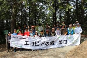 森林教室での記念撮影