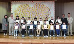 表彰の様子(大原間小学校)