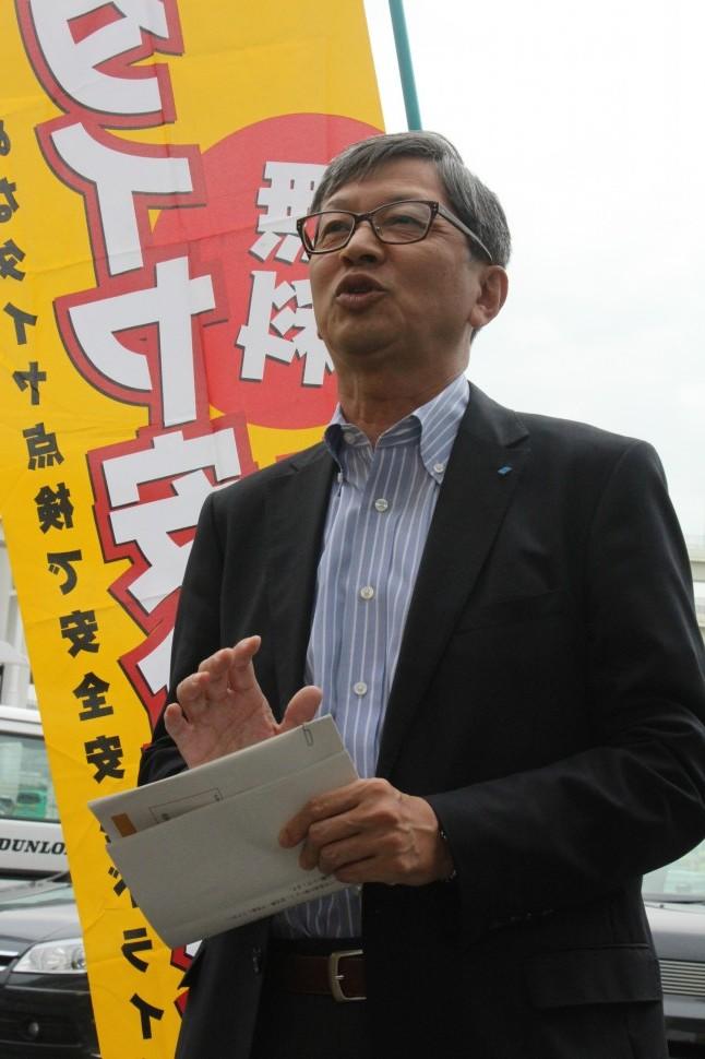 点検員に呼びかける田中宏明副社長
