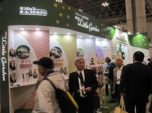 新ブランド、ブルーム花子の「マイ・リトル・ガーデン」を展示 ダンロップフォームプロダクツ