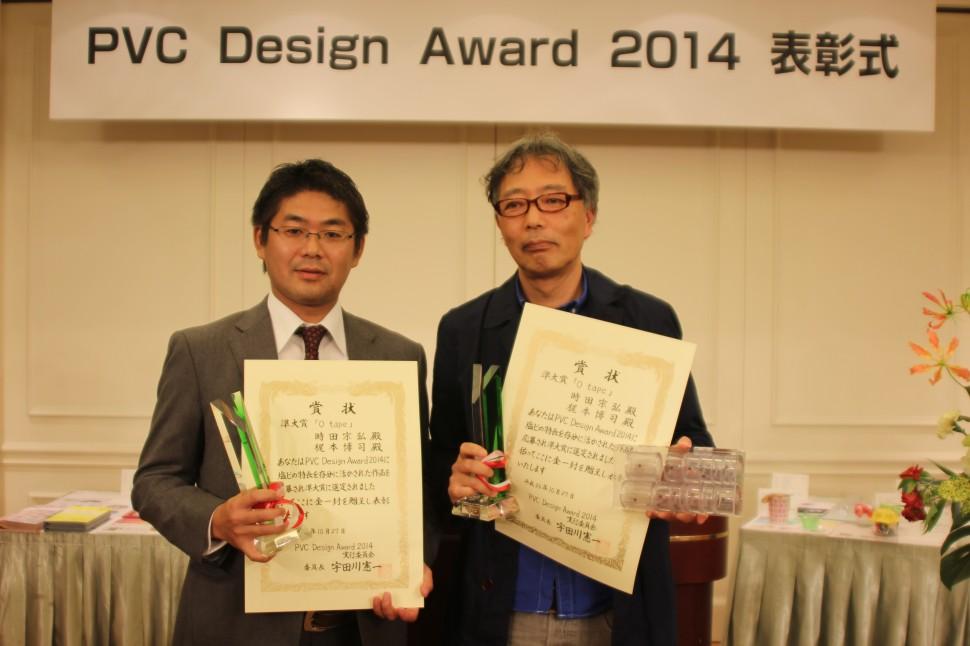 準大賞を受賞した梶本博司氏(右)と時田宗弘氏