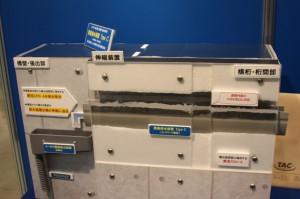 東拓工業は桁端部用排水装置を模型で説明した