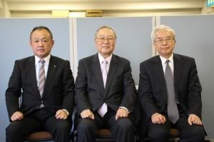 左から山上副理事長、西山理事長、藤田副理事長