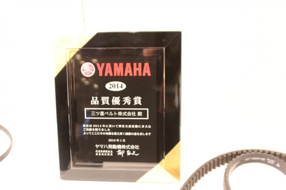 ヤマハから贈呈された品質優秀賞