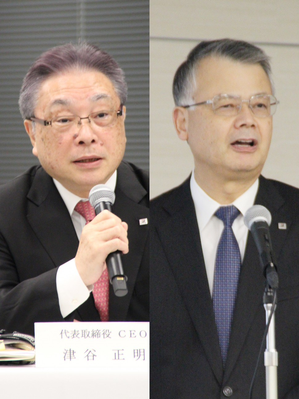 ブリヂストン・津谷CEOと西海COO