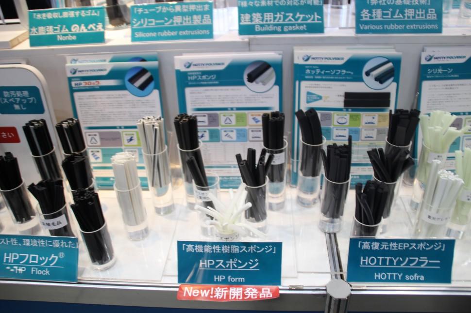 新発売した特殊樹脂発泡の『HPスポンジ』