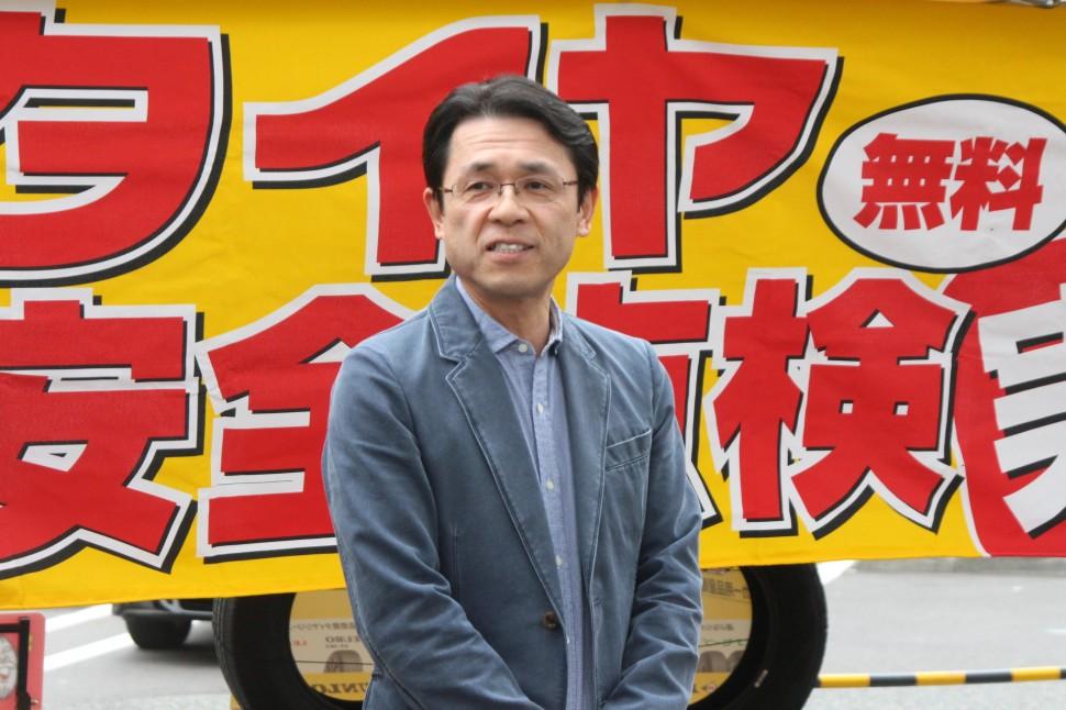 点検員に呼びかける山本悟取締役常務執行役員