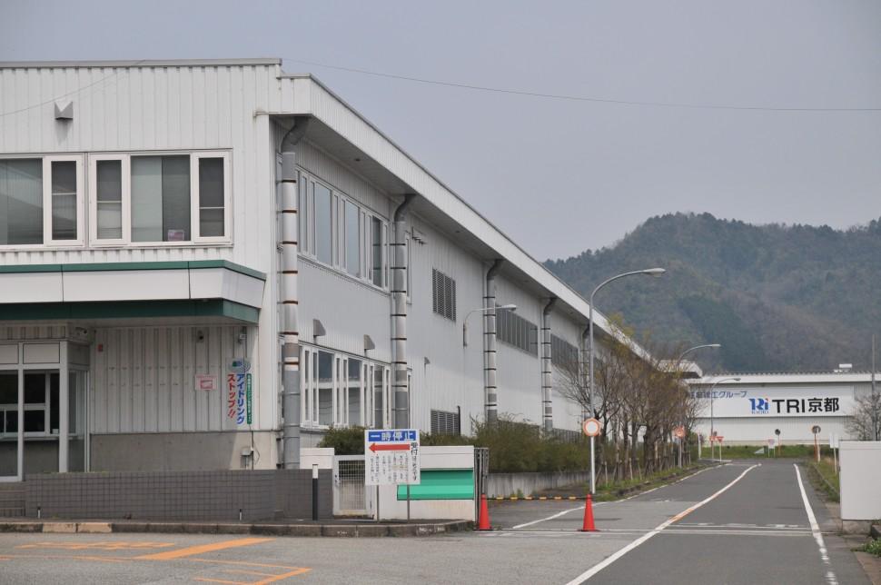 TRI京都工場の外観