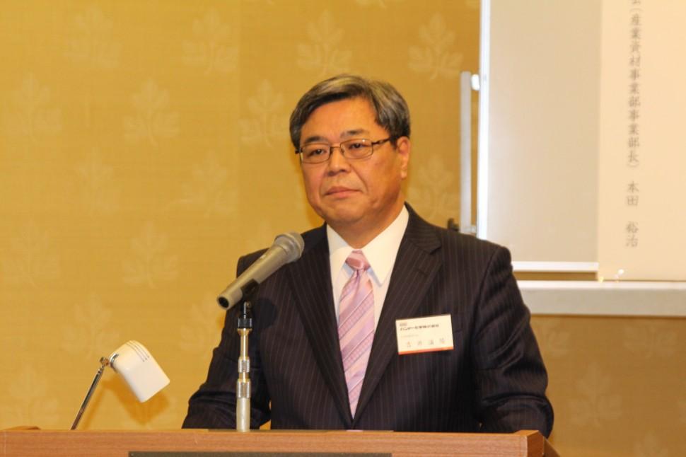 主要施策の説明を行った吉井満隆社長