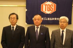 山上新理事長(中央)、小杉新副理事長(右)、永田新副理事長で新体制に