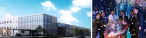 自動車部品工場外観と開所式