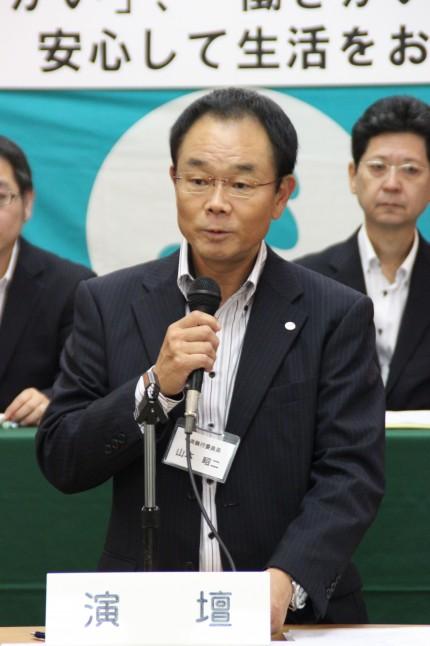 山本昭二委員長