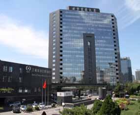 三井化学(中国)管理有限公司北京分公司が入居する北京発展⼤廈