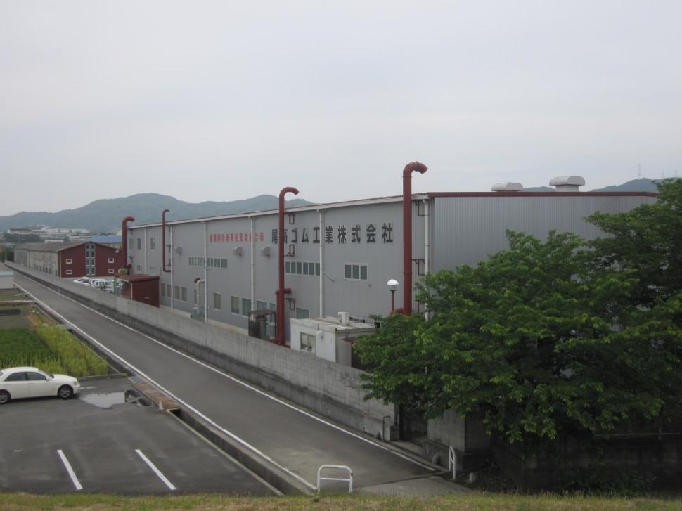 20140707 生産集約された尾高ゴム工業の本社・貴志川工場