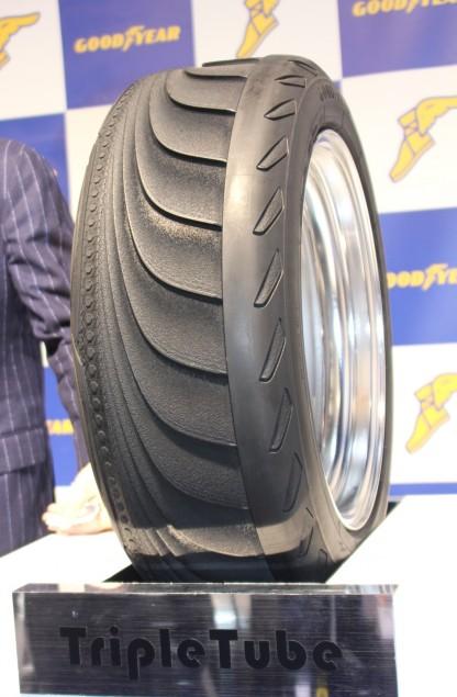 モーフィングタイヤ「トリプル・チューブ」