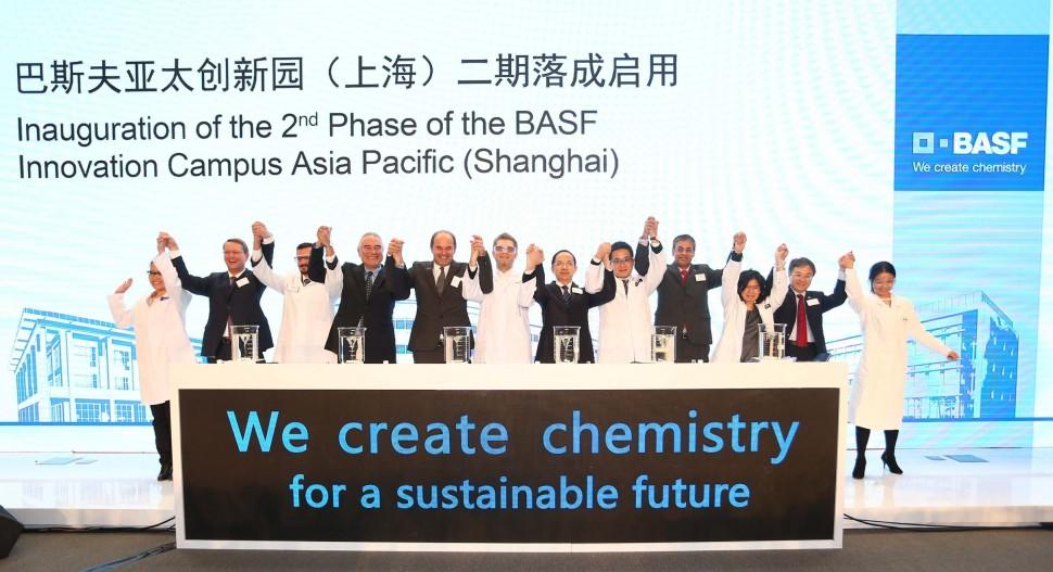 BASFイノベーション・キャンパス・アジア・パシフィックの第2フェーズ始動を祝したセレモニーにて