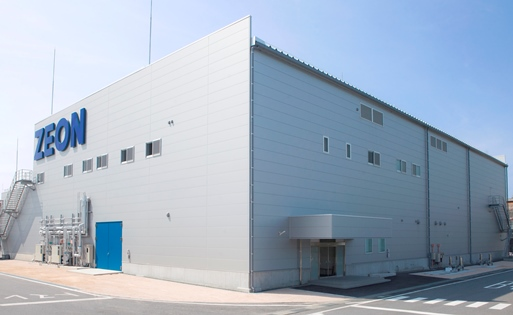 SGCNT工場