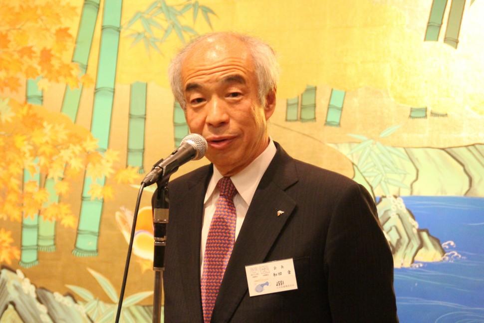 国内外に向けて発信していくと述べる和田会長