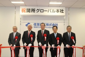 グローバル本社の開所式でテープカットする西村会長(中央)と松井社長(左)ら
