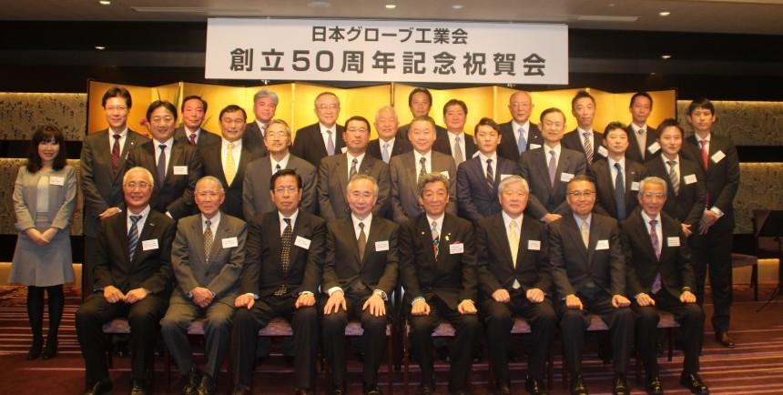 会員企業の役員が一堂に会した集合写真