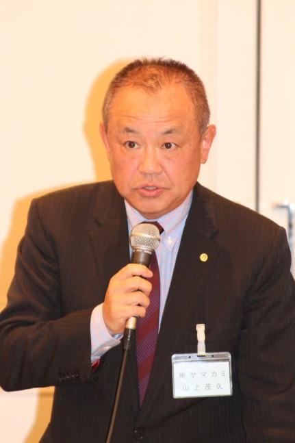 主催者を代表してあいさつする山上茂久理事長