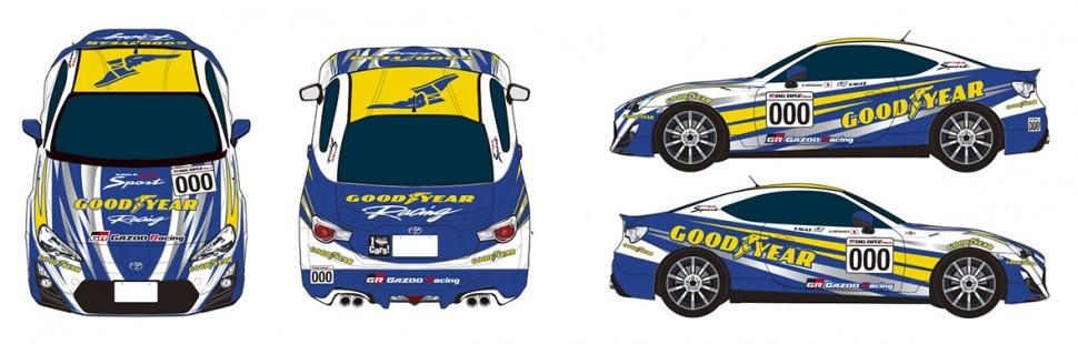 ガズー・レーシング・86/BRZレース