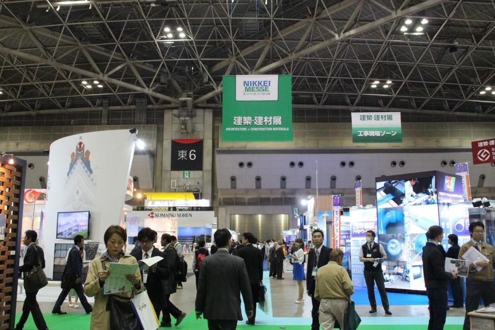 建築・建材展ほか多数の展示会が開催された