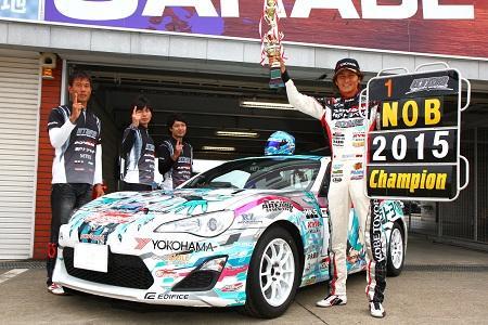 2年連続でチャンピオンを獲得した 谷口信輝選手と参戦マシン(2015年)