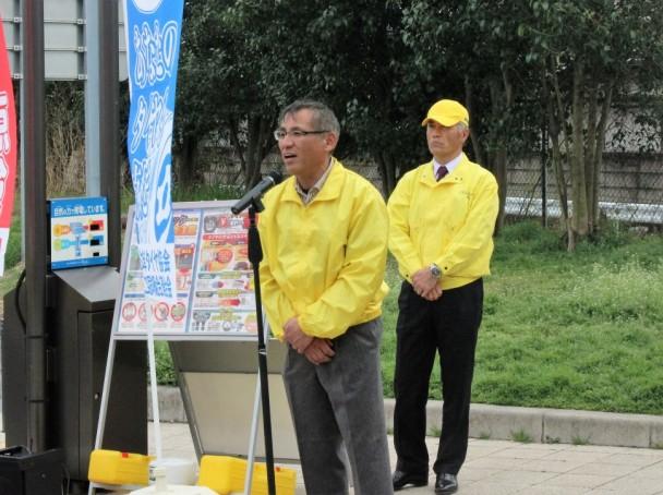 開会式であいさつする埼玉県タイヤ商工協同組合の相原理事長