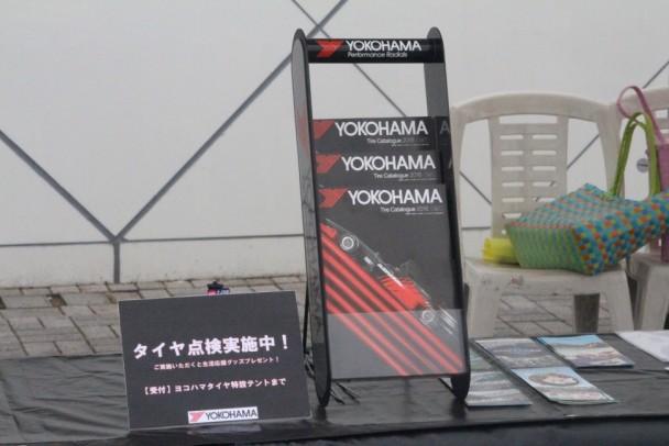 テントではグローバル・フラッグシップブランド「アドバン」を紹介した