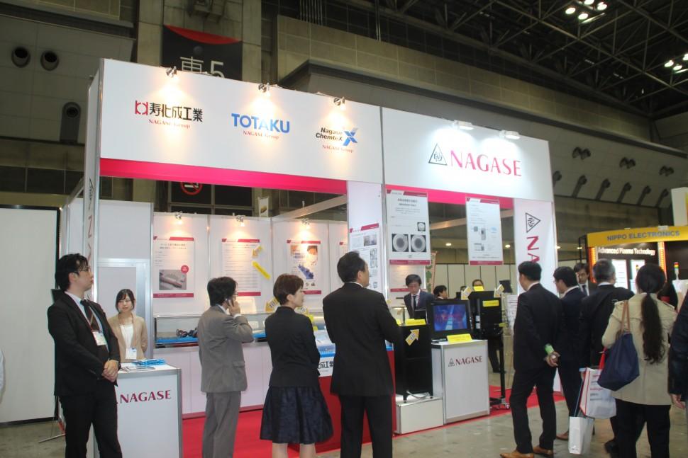 IMG_8163 - 東拓工業