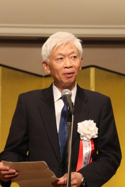 辻本雄一新会長