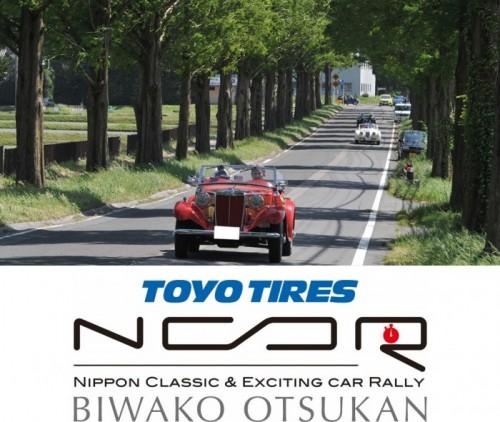 NCCR2016