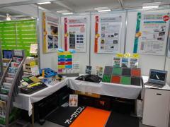 大阪勧業展2015でゴムシートなどを紹介