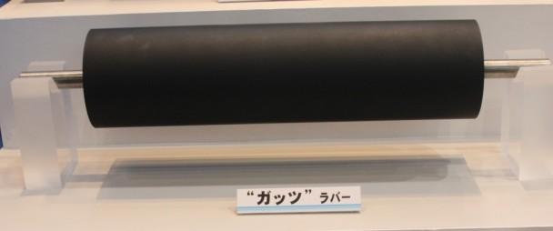高強度とエッヂ摩耗が特長のガッツラバー