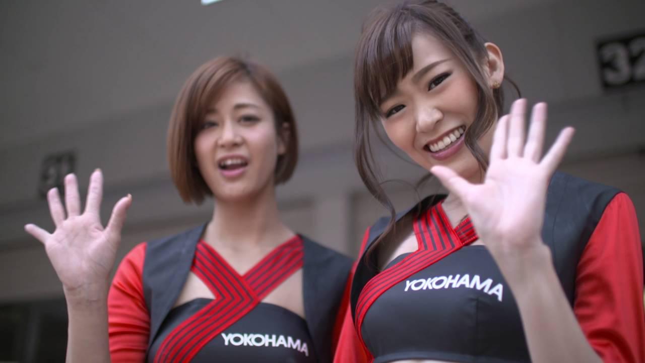 【動画】横浜ゴム工業 YOKOHAMA Tires – SUPER FORMULA 2016 Series open!