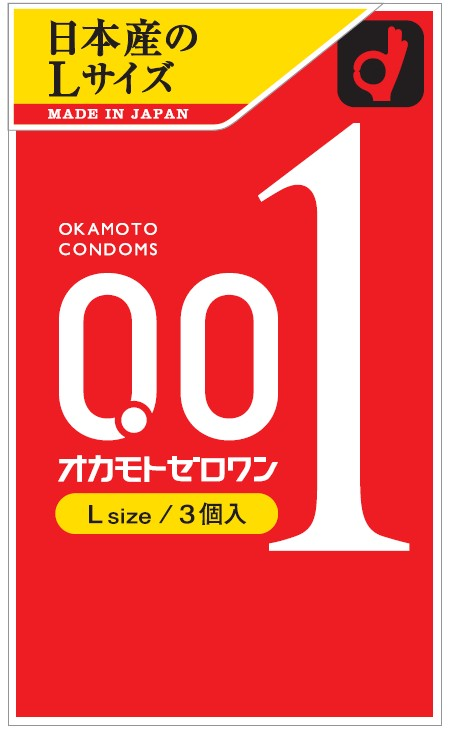 001Lサイズ