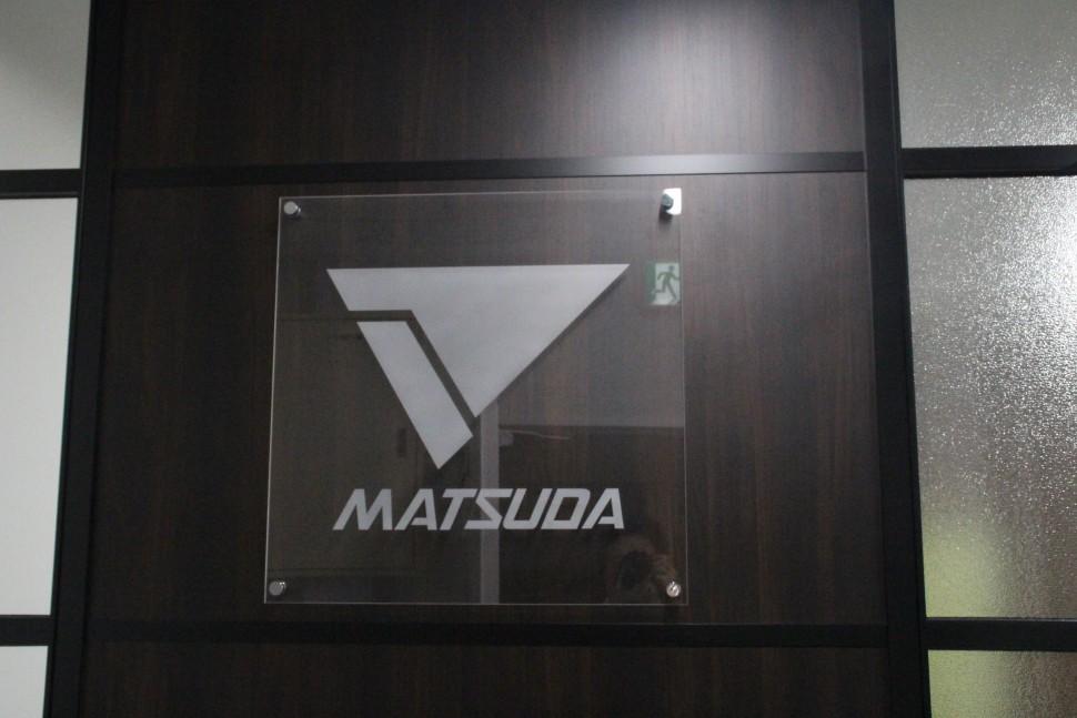 5月から事業領域拡大と利便性の向上を目的に東京支店を移転
