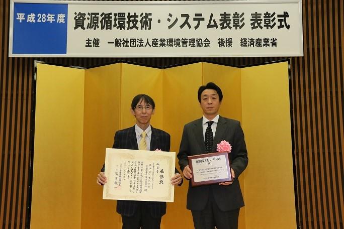 表彰式に出席した横浜ゴムの渡辺次郎・MB材料技術部長(右)と大石英之・工業資材技術部長