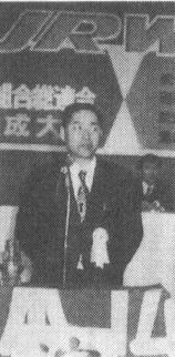 全日本ゴム労連結成大会(1974年)写真は柴田政武初代委員長