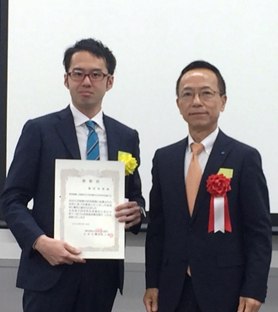 「第71回ゴム技術進歩賞」を受賞