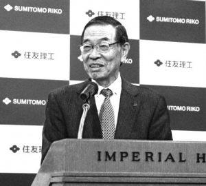 西村義明会長兼CEO