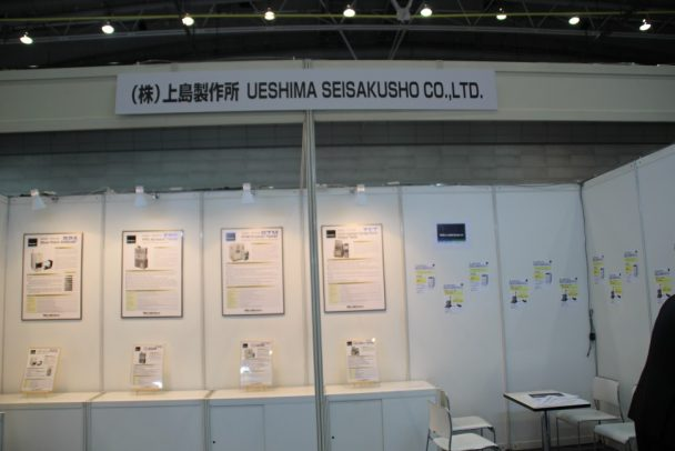 上島製作所