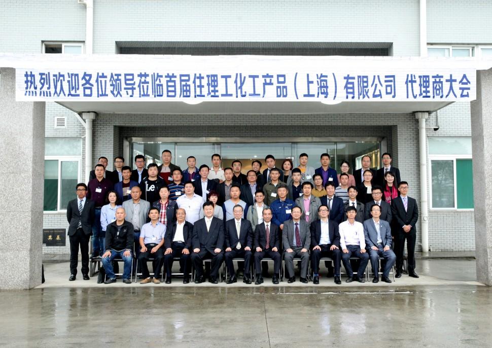 代理店会「共翔会」を発足して記念撮影が行われた