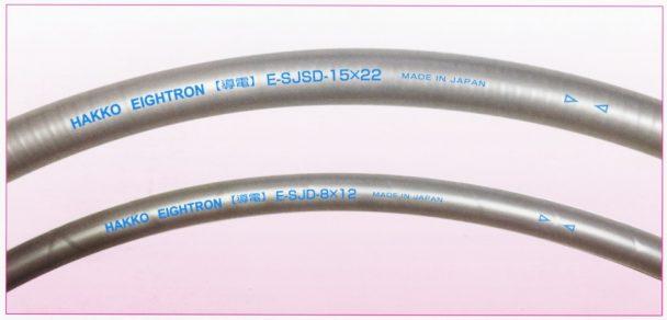 導電スーパー柔軟フッ素ホースシリーズ