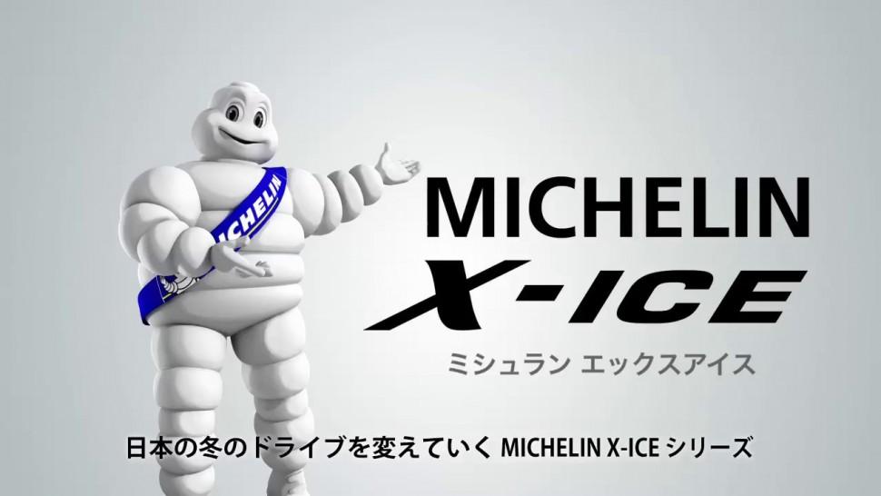 【動画】ミシュラン MICHELIN X-ICEシリーズ 字幕